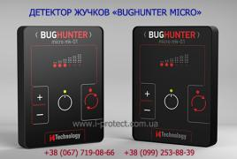 A small bug detector Baghanter micro