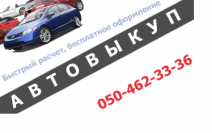 AUTOBACKUP. (050)4623336,..(044)2271447.QUICKLY REDEEM YOUR CAR
