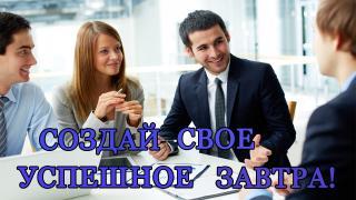 Бизнес в компании EULife Group