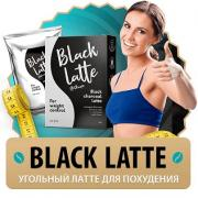 Black Latte Black Latte for weight loss
