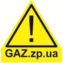 GCE (Gas equipment)