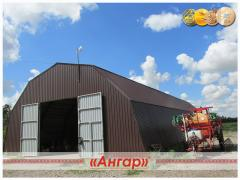 Hangars for grain storage. Factory price without overpayments. Experience RA