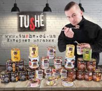 Интернет магазин. Мясные и овощные консервы. Тушенка Tushe