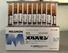 Laennec і Melsmon (Мелсмон) Японського виробництва
