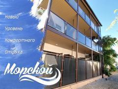 Отдых у моря в гостевом доме Морской, о. Бирючий, Кирилловка