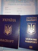 Паспорт гражданина Украины, загранпаспорт, купить / оформить