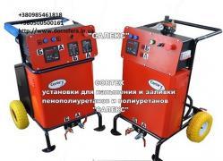 Пенополиуретан оборудование для напыления и литья пенополиуретан