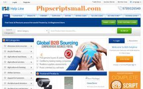Покупать и продавать PHP скрипт   В2В электронной коммерции программного обеспечения