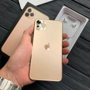 Продаж нових Apple iPhone 12 Pro Max та Sony PlayStation 5 Game