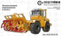 Rotary snowplow To-703-OS-T