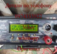 Samus 725 MP, Samus тисячі, Rich P 2000 Сомолі