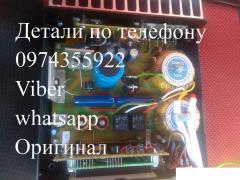 Сомолов Samus 1000,725 MP, Rich P 2000