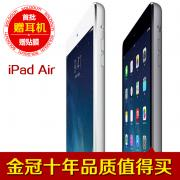 Tablets iPad Apple iPad Air 16GB WIFI ipad5