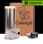 The smoke generator for cold Smoking
